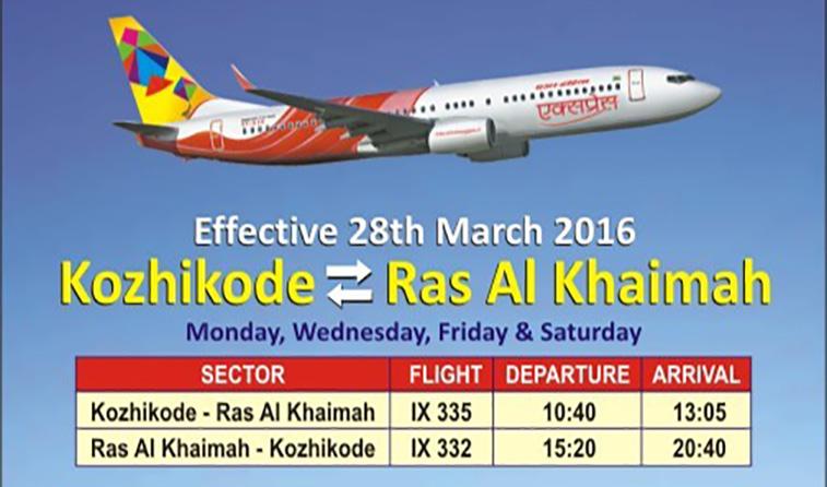 Air India Express arrives in Ras Al Khaimah