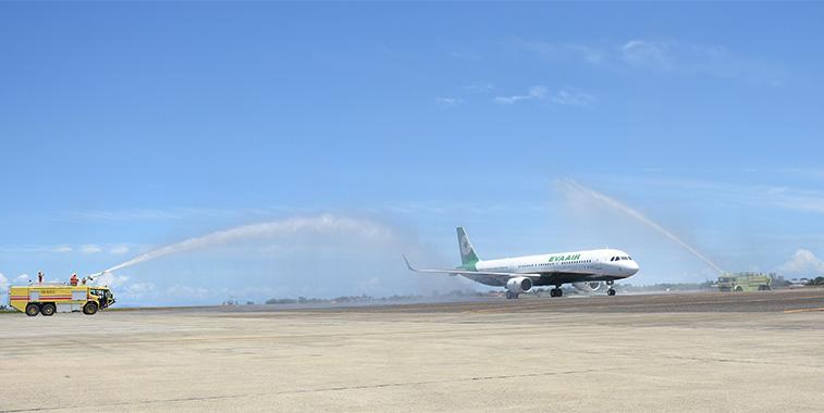 FTWA 16 - EVA Air Taipei Taoyuan to Cebu