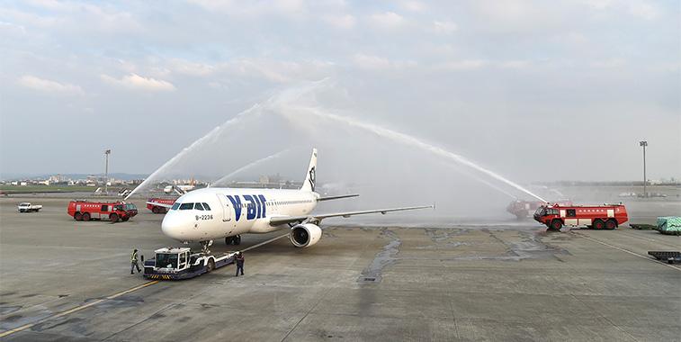 FTWA 30 - V Air Taipei Taoyuan to Manila