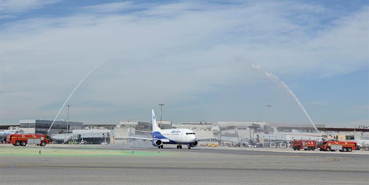 FTWA 7 - Blue Air Bacau to Madrid