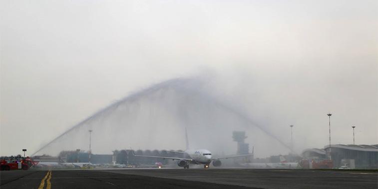 FTWA 9 - Blue Air Bucharest to Hamburg