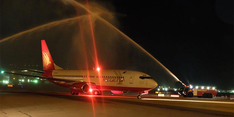Regent Airways Dhaka to Muscat 7 April