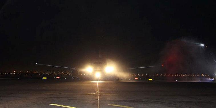 British Airways London Gatwick to Lima 4 May