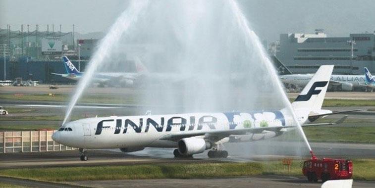 Finnair Helsinki to Fukuoka 7 May