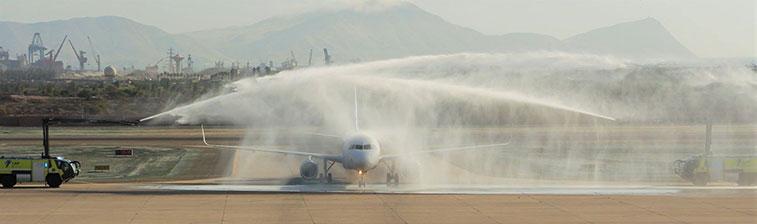 Interjet Mexico City to Lima 5 May