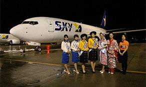 Skymark Airlines starts fourth Ibaraki route