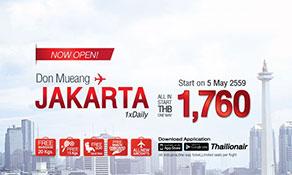 Thai Lion Air resumes Jakarta flights