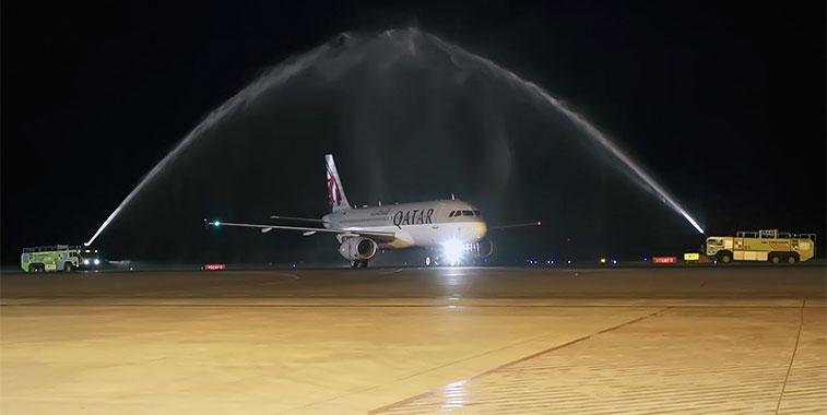 Qatar Airways Doha to Yerevan 15 May