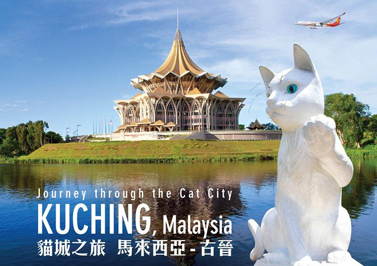 Hong Kong Airlines cuddles up to Kuching