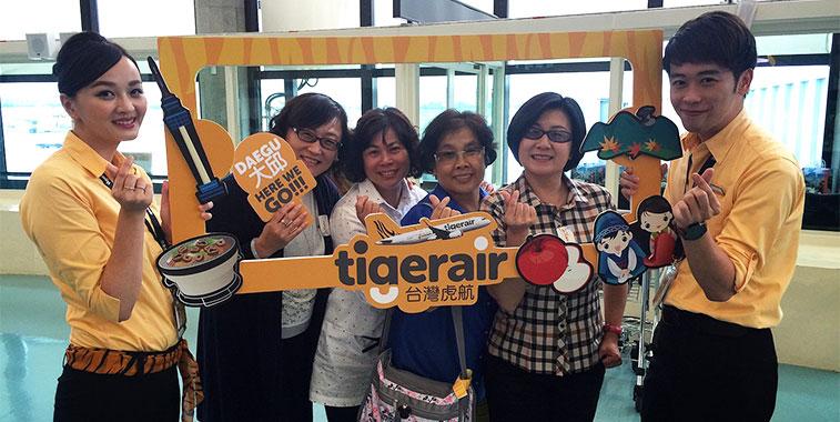 Tigerair Taiwan has begun four times weekly flights to the South Korean destination