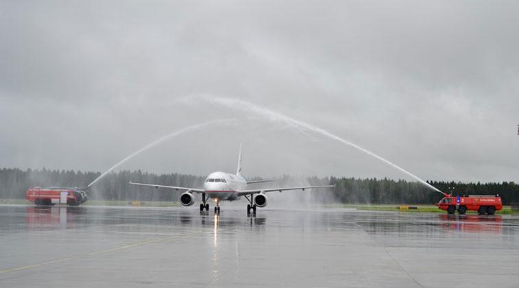 Aegean Airlines Athens to Ljubljana 15 June