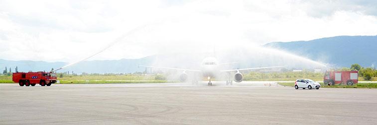 Air Serbia Belgrade to Ohrid 15 June
