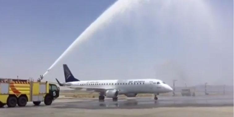 Arch of Triumph win:Air Astana Almaty to Tehran Imam Khomeini 30 June