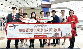 Hong Kong Airlines resumes flights to Tokyo Narita