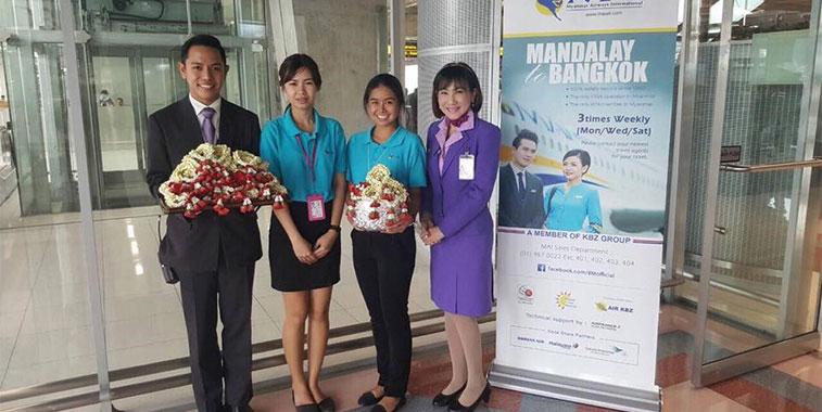 Myanmar Airways International starts first international route from Mandalay