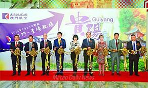 Air Macau launches 16th route to China