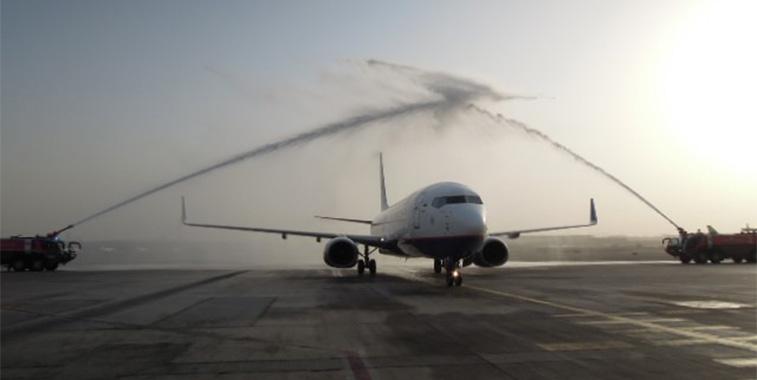 Rossiya Airlines Moscow Vnukovo to Dubai 1 October