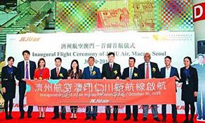 Jeju Air makes its way to Macau