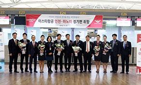 Eastar Jet starts first service to Vietnam