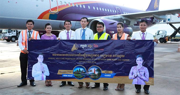 Cambodia Angkor Airlines