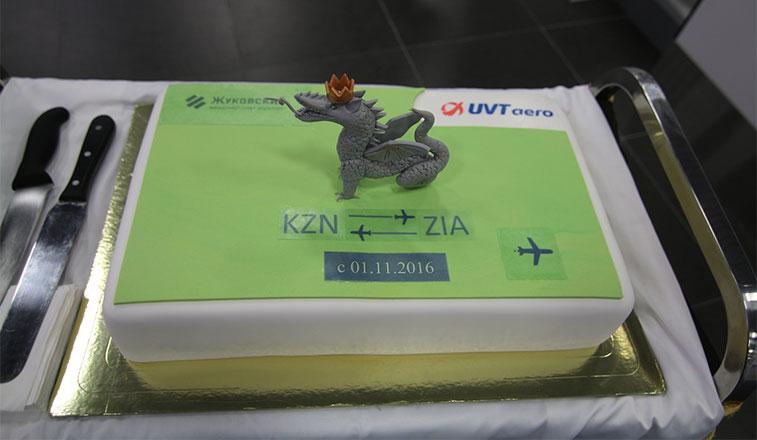Cake 14 – UVT Aero Kazan to Moscow Zhukovsky