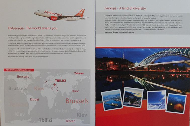 Fly Georgia glossy brochure