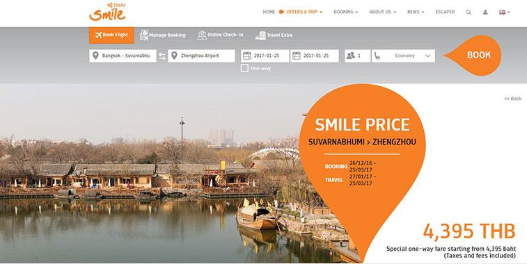 THAI Smile launches Zhengzhou service