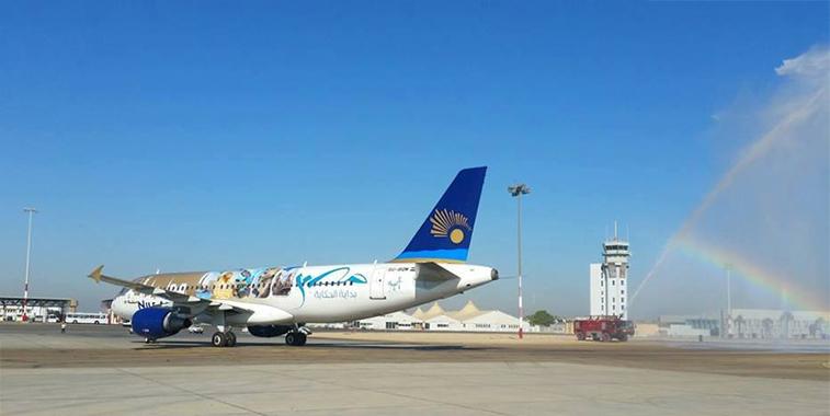 Nile Air Luxor Cairo