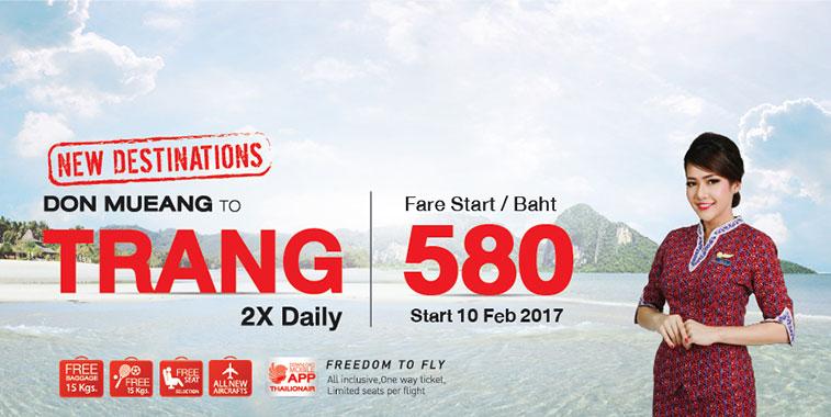Thai Lion Air links Bangkok Don Mueang to Trang
