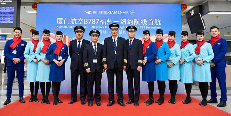 Xiamen Airlines launches Fuzhou to New York JFK