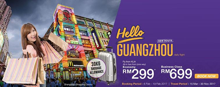 Malindo Air launches Kuala Lumpur to Guangzhou