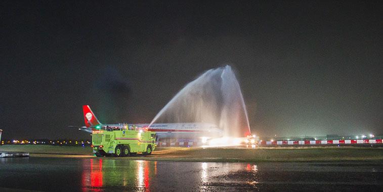 Sichuan Airlines Chongqing to Cebu FTWA