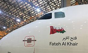 SalamAir steps into Muscat-Dubai market
