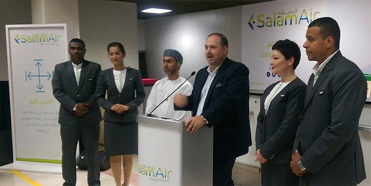 SalamAir Muscat Dubai Al Maktoum