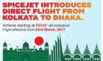SpiceJet debuts in Dhaka with Kolkata service