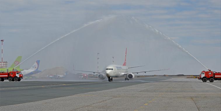 Turkish Airlines Samara