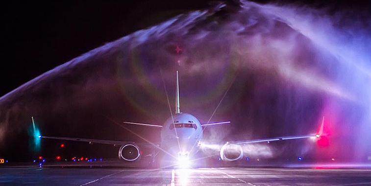 airBaltic Kazan