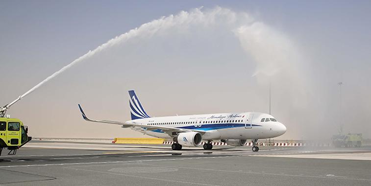 Himalaya Airlines Dubai Al Maktoum