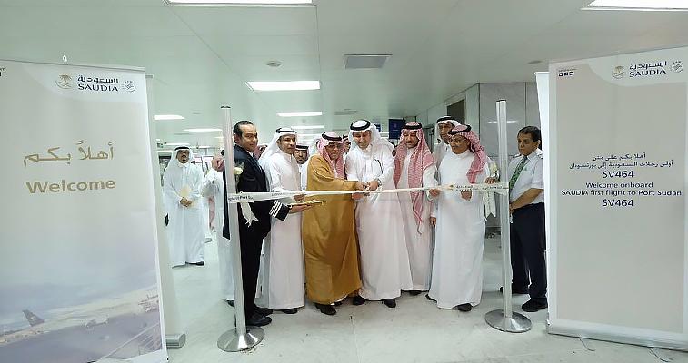 Saudi Arabian Airlines Jeddah Port Suban