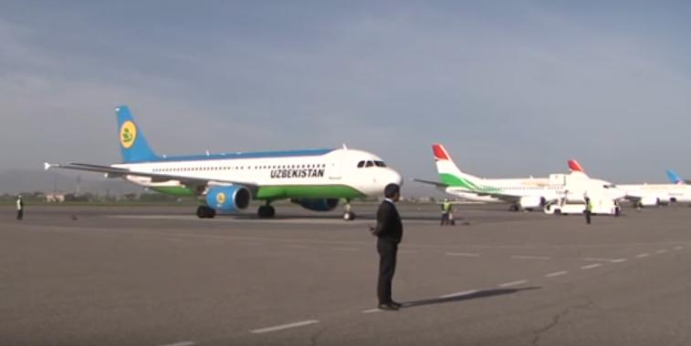 Uzbekistan Airways Dushanbe