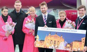 Wizz Air returns to Lviv
