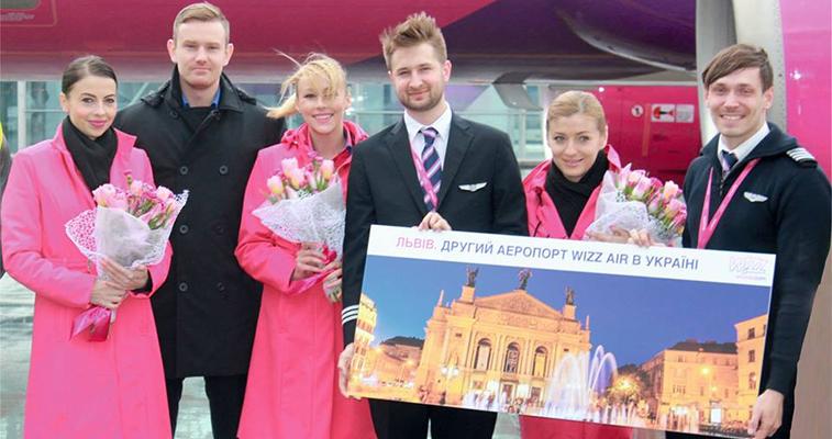 Wizz Air Lviv