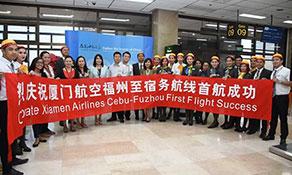 Xiamen Airlines commences third route to Cebu