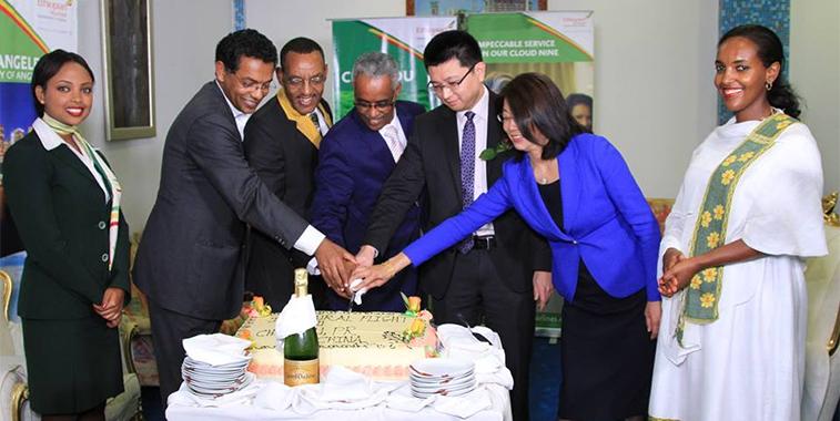 Ethiopian Airlines Chengdu