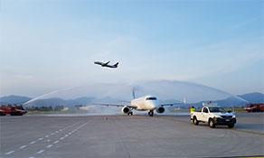 Arkia Israeli Airlines initiates first Italian route