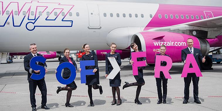 Wizz Air Sofia Frankfurt