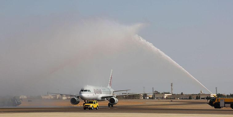 Qatar Airways Yanbu
