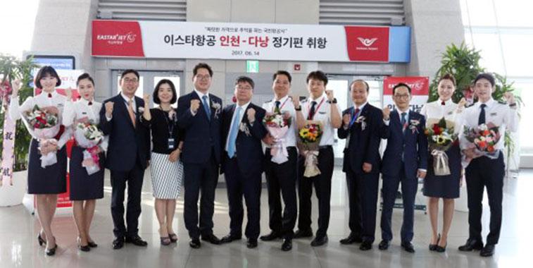 Eastar Jet begins Seoul Incheon to Da Nang service.