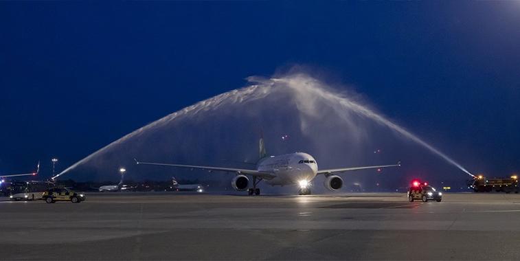 Air Seychelles Dusseldorf