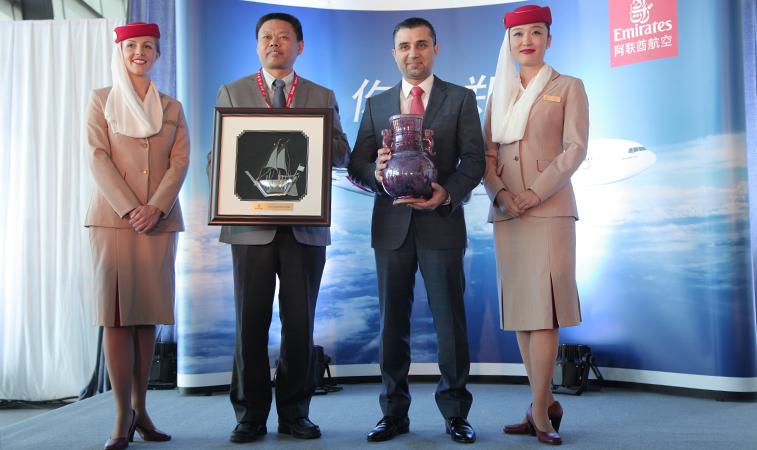 Emirates Zhengzhou